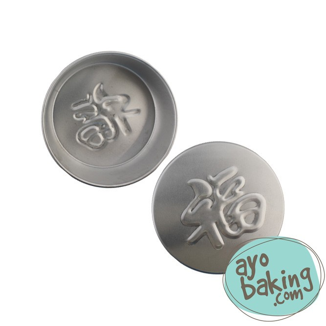 Cake Pan FU uk 200 x 75 mm - Ayobaking products
